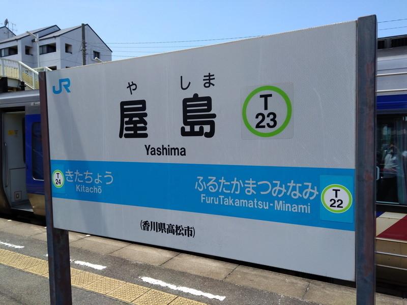 f:id:yuuhiti:20170819132751j:plain