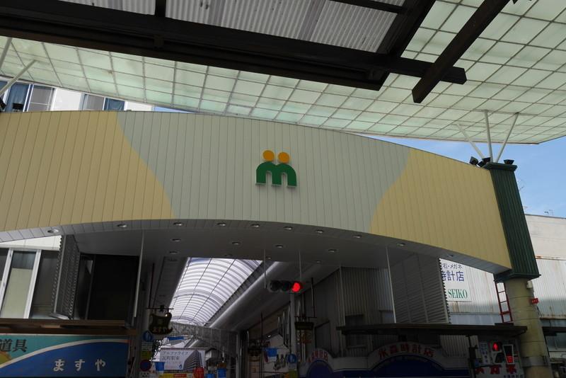 f:id:yuuhiti:20170819214412j:plain