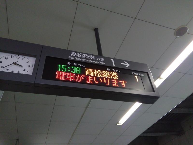 f:id:yuuhiti:20170819215803j:plain