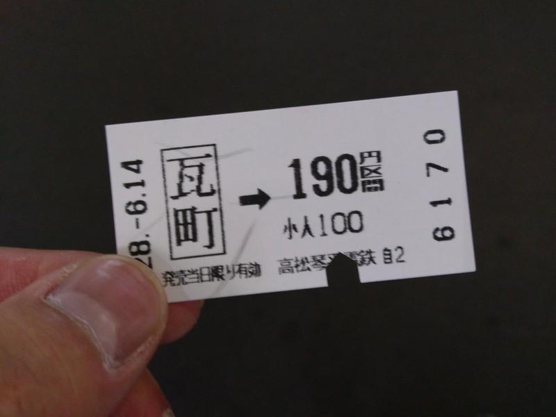 f:id:yuuhiti:20170819215807j:plain