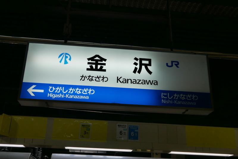 f:id:yuuhiti:20170920232802j:plain