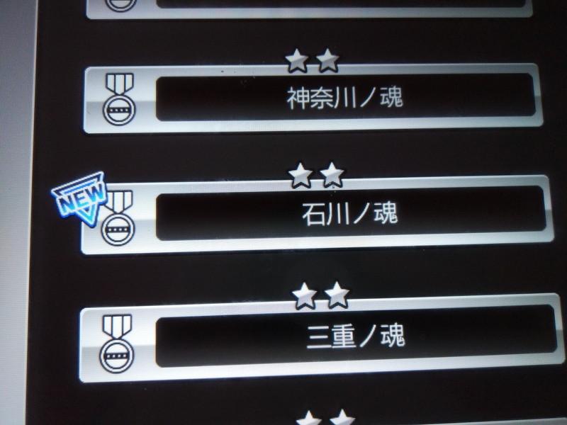 f:id:yuuhiti:20170923235032j:plain