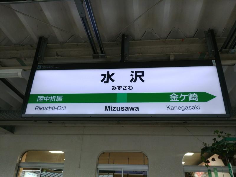 f:id:yuuhiti:20171109192743j:plain