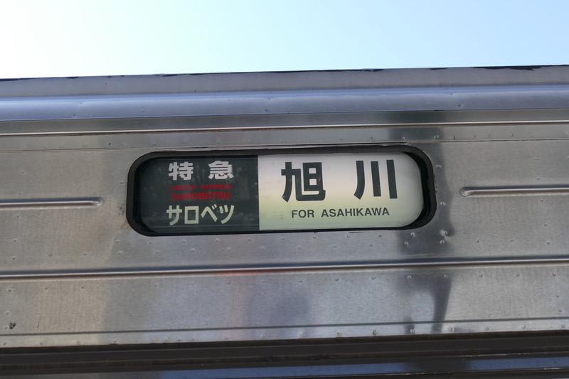 f:id:yuuhiti:20171214155032j:plain