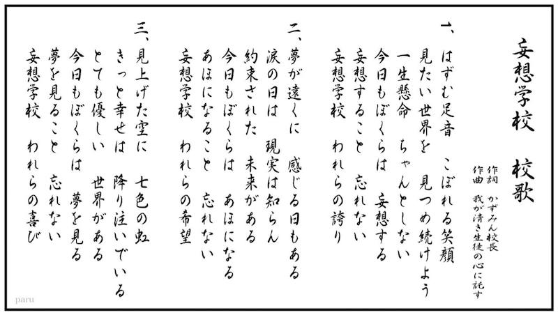f:id:yuuhotoissho:20190426141101j:plain