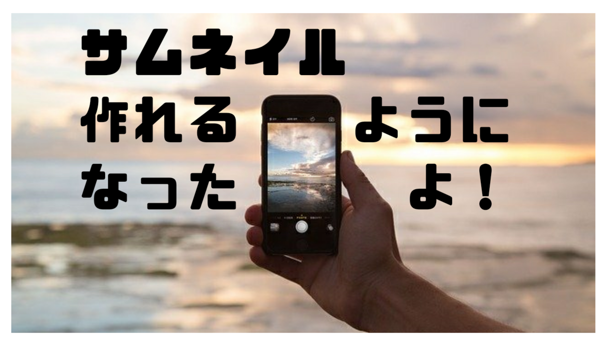 f:id:yuuhotoissho:20200708142238p:plain