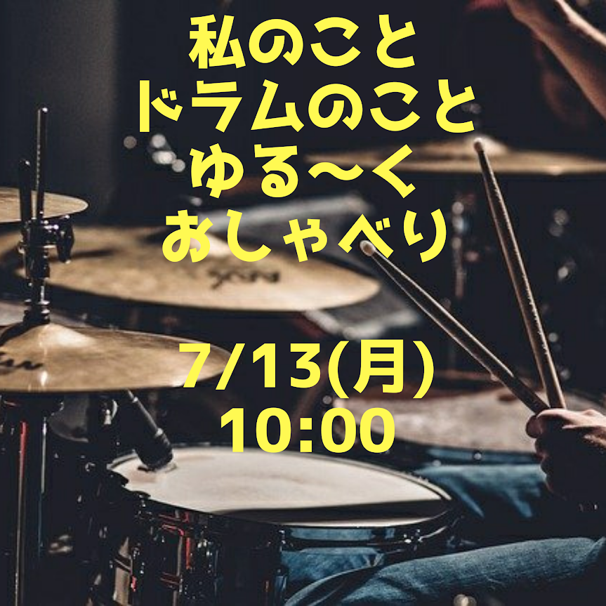 f:id:yuuhotoissho:20200719113024p:plain