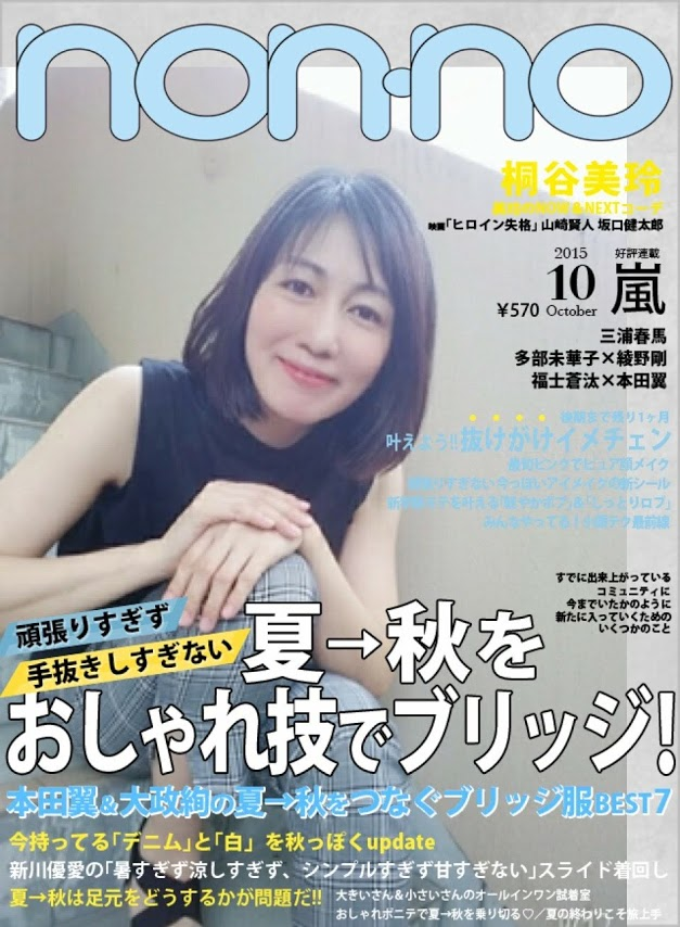 f:id:yuuhotoissho:20200813152717p:plain
