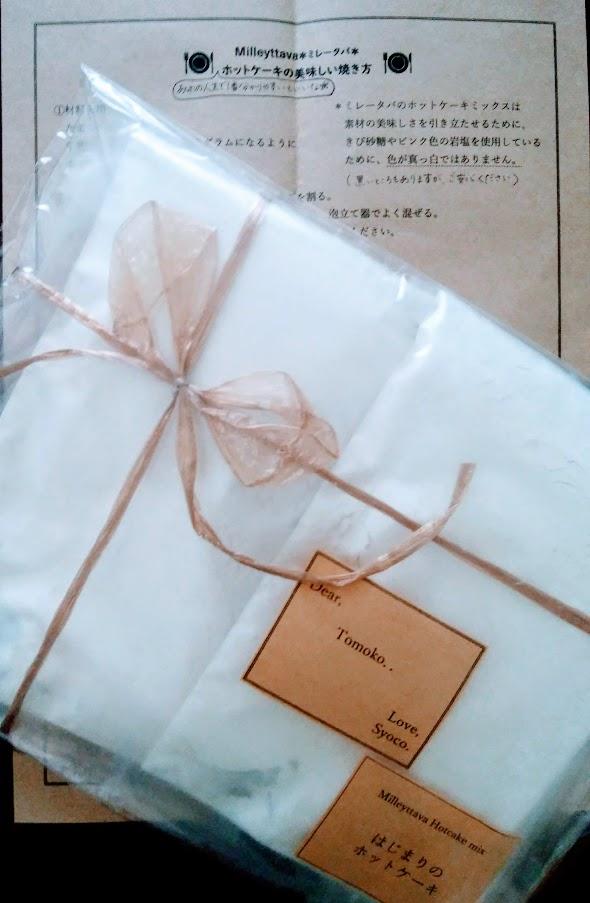 f:id:yuuhotoissho:20200930174033p:plain