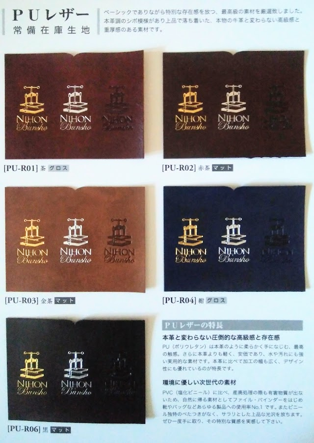 f:id:yuuhotoissho:20201223143532p:plain