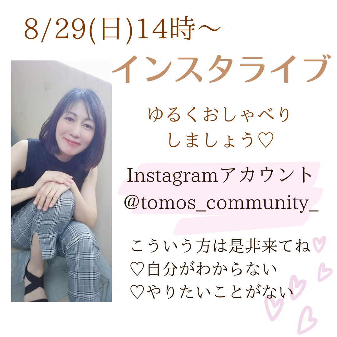 f:id:yuuhotoissho:20210827225629p:plain