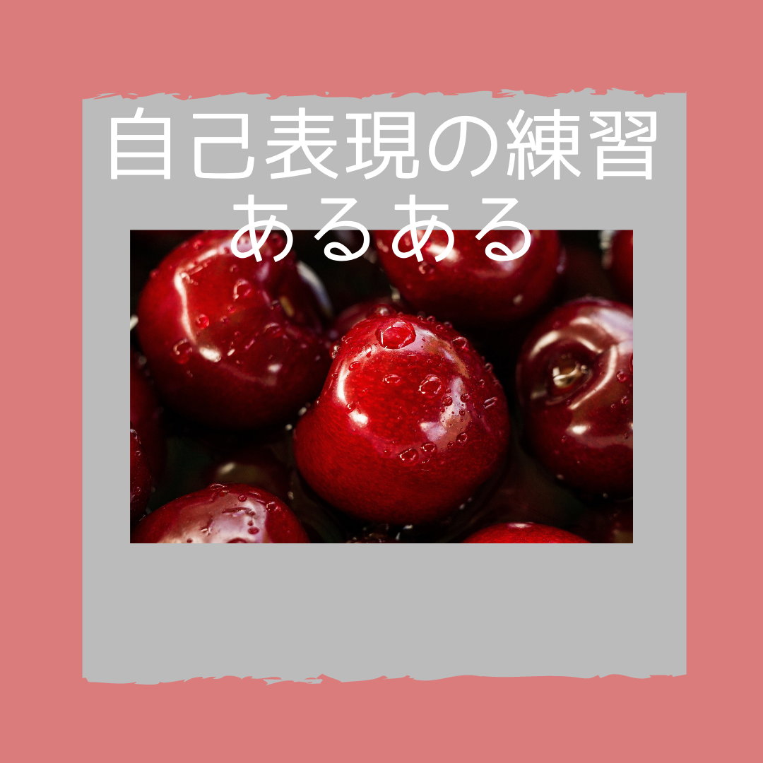 f:id:yuuhotoissho:20210910095134p:plain