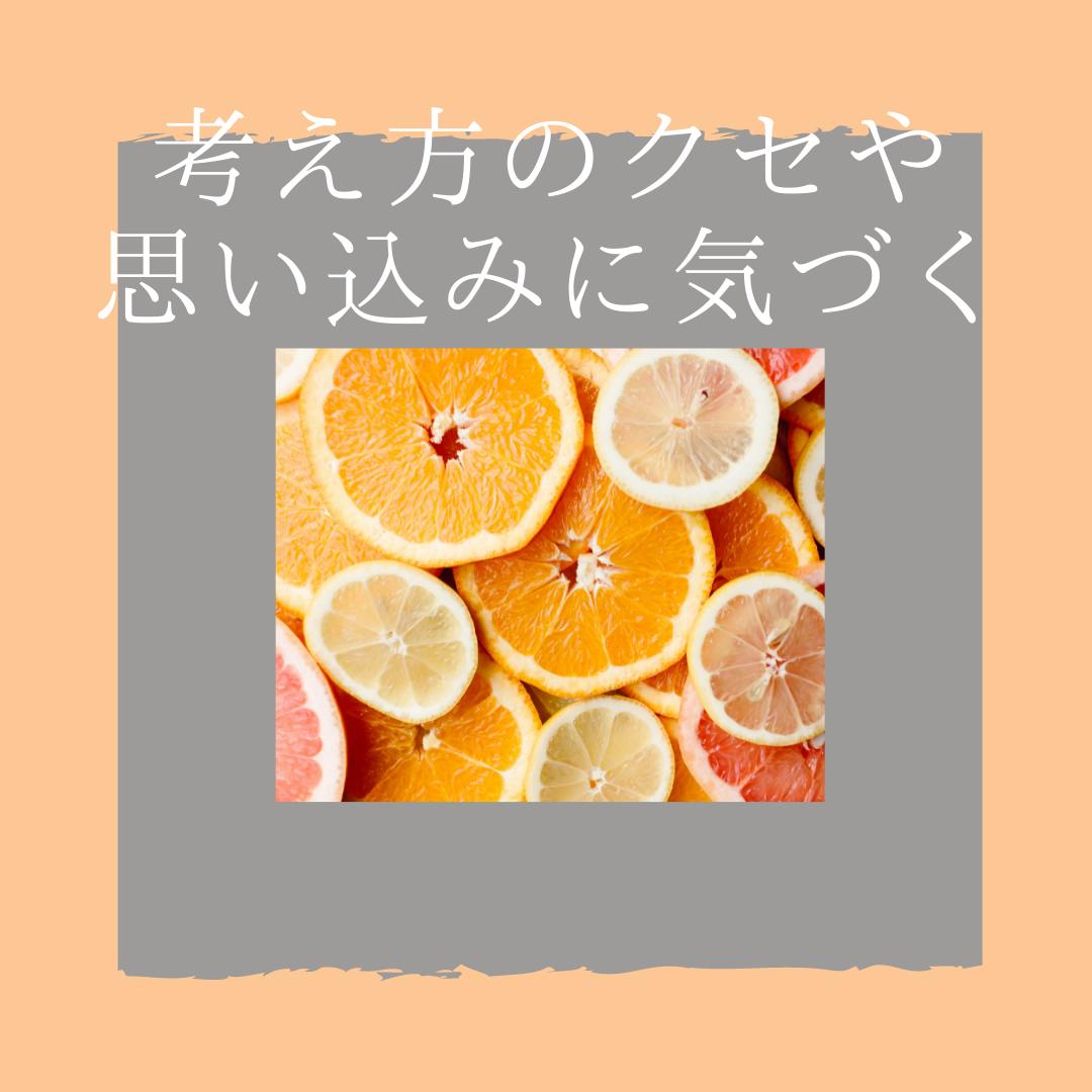 f:id:yuuhotoissho:20210911215948p:plain