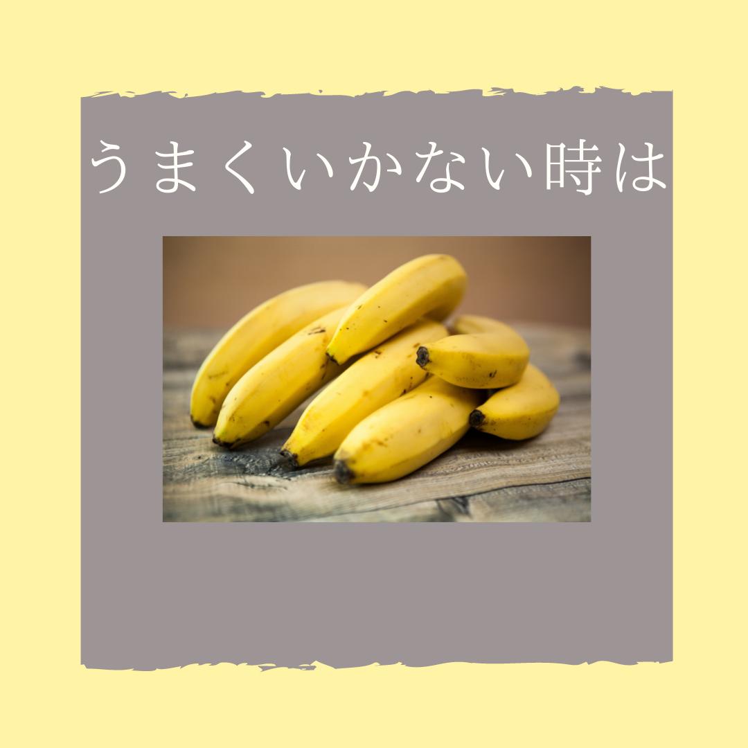 f:id:yuuhotoissho:20210911224034p:plain