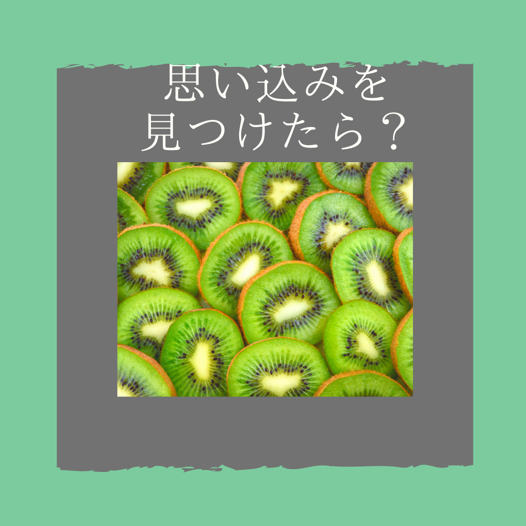 f:id:yuuhotoissho:20210912174808p:plain