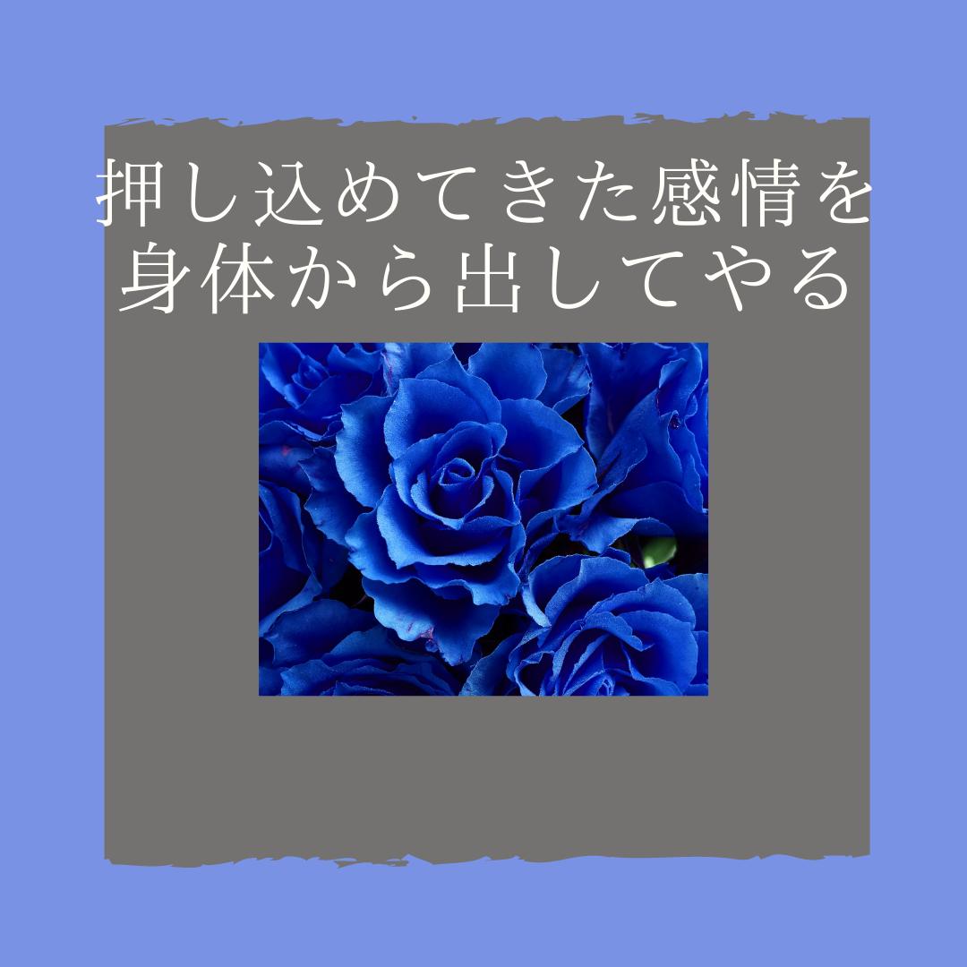 f:id:yuuhotoissho:20210914185649p:plain