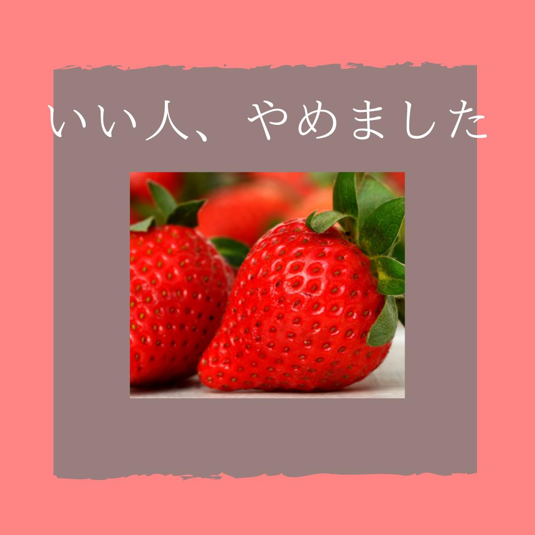 f:id:yuuhotoissho:20210916190330p:plain