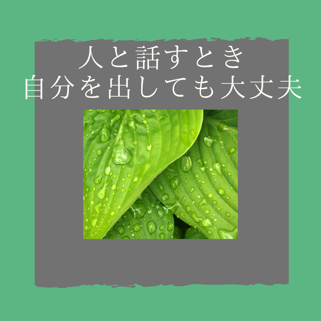 f:id:yuuhotoissho:20210919172155p:plain