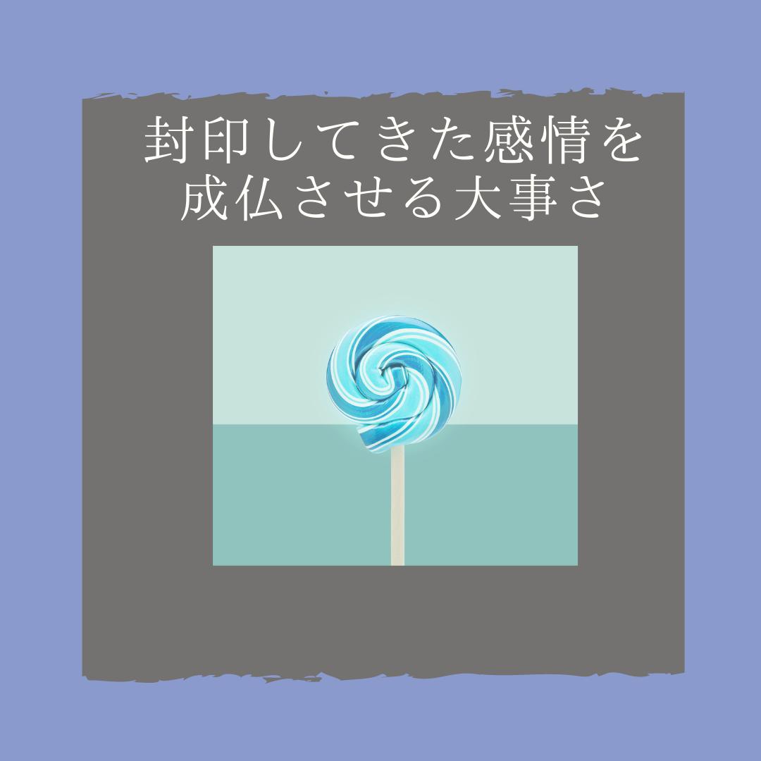f:id:yuuhotoissho:20210929230244p:plain