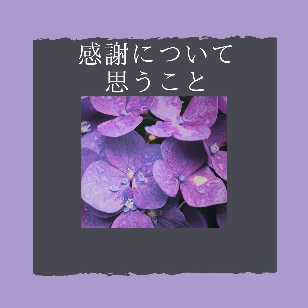 f:id:yuuhotoissho:20211004200936p:plain