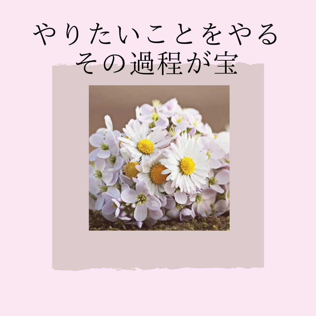 f:id:yuuhotoissho:20211005094721p:plain
