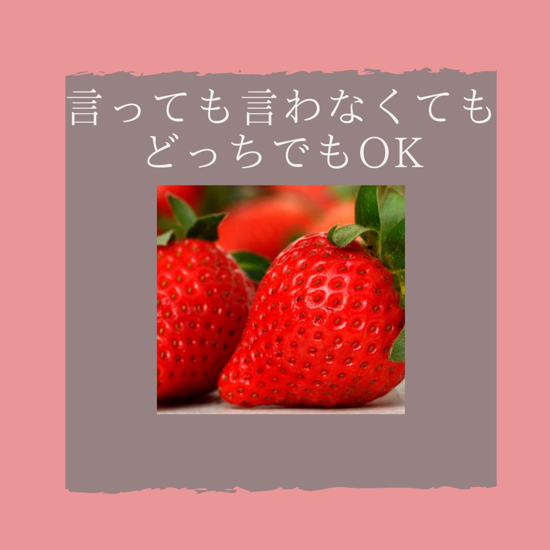 f:id:yuuhotoissho:20211011110243p:plain