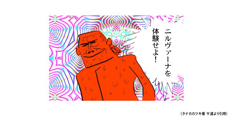 f:id:yuuizu9679:20161019120812j:plain