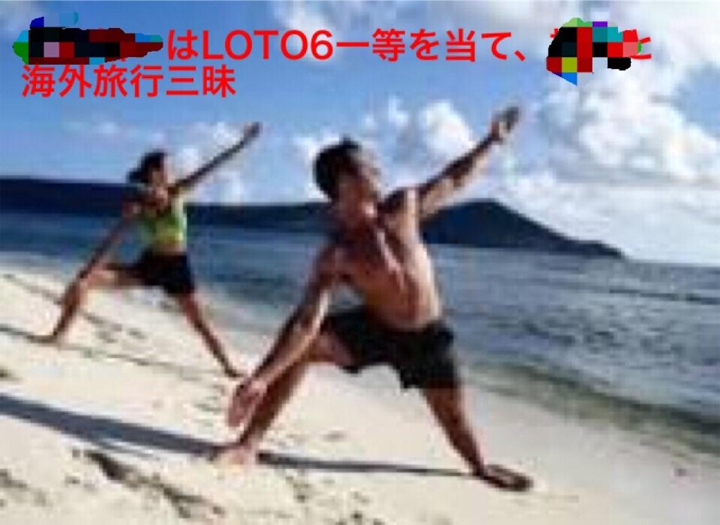f:id:yuuizu9679:20161022002027j:image