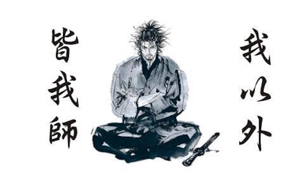 f:id:yuuizu9679:20161103050441j:image