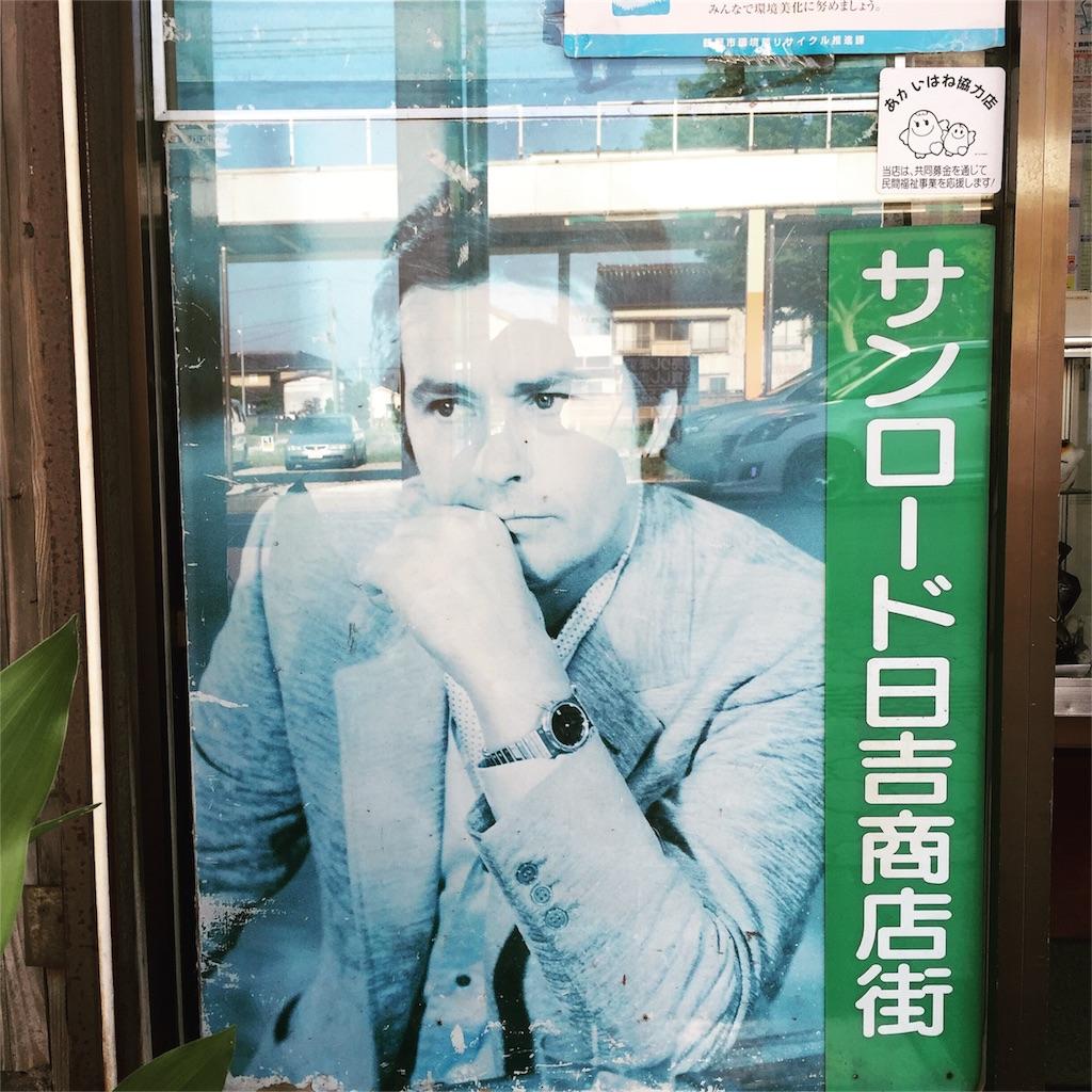 f:id:yuuizu9679:20161107211553j:image