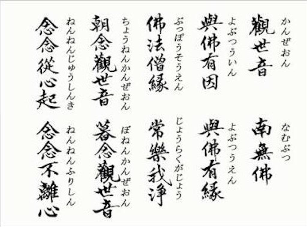 f:id:yuuizu9679:20161113191225j:image