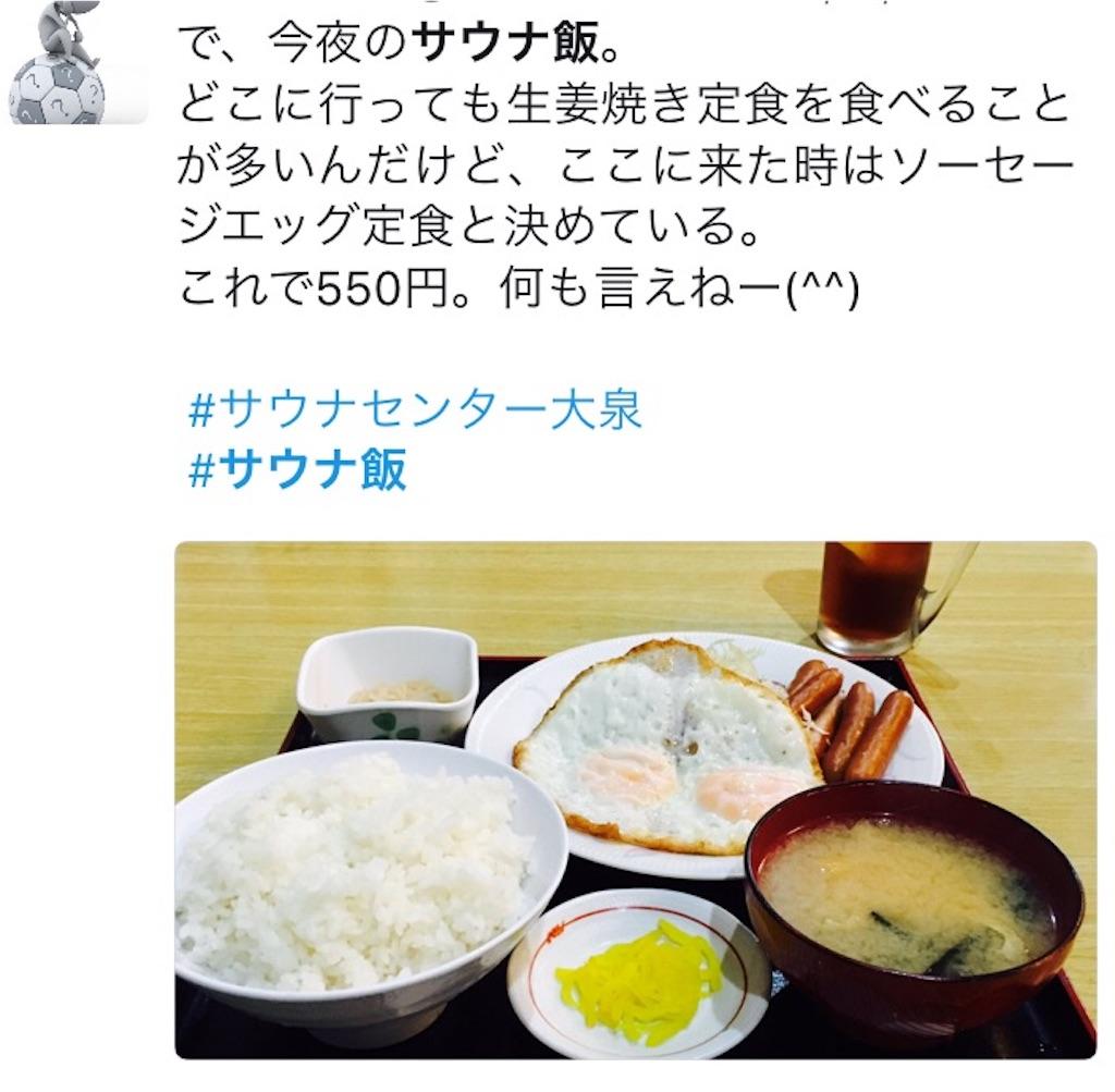 f:id:yuuizu9679:20161116175220j:image