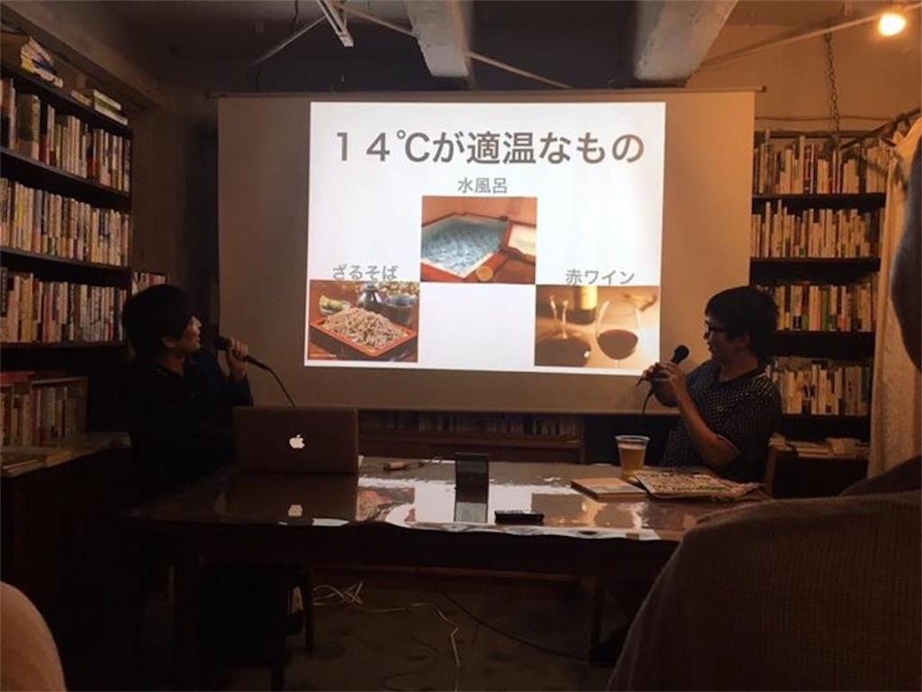 f:id:yuuizu9679:20161201164321j:image