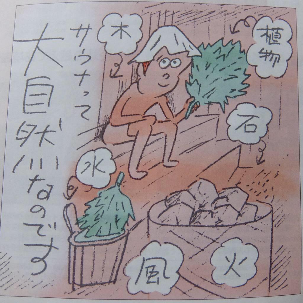 f:id:yuuizu9679:20161201165017j:image