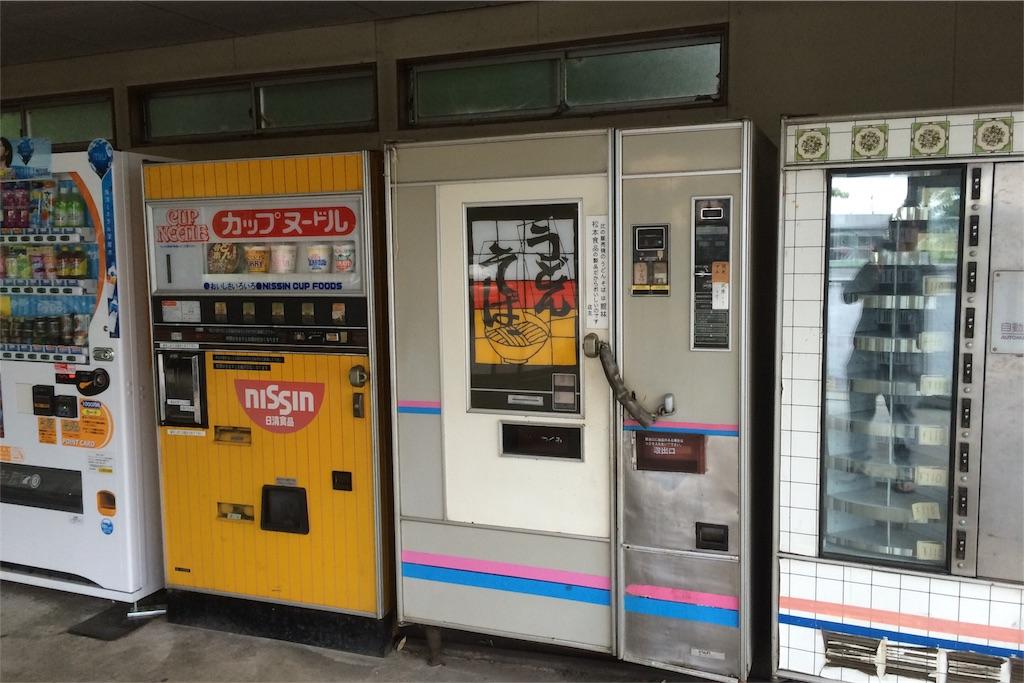 f:id:yuuizu9679:20161210112739j:image