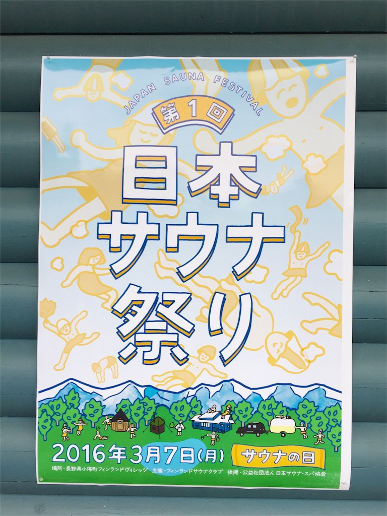 f:id:yuuizu9679:20161210122442j:image