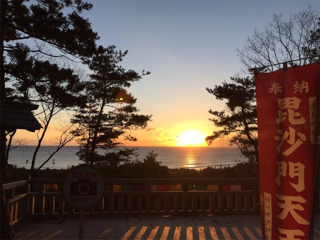 f:id:yuuizu9679:20161231160523j:image