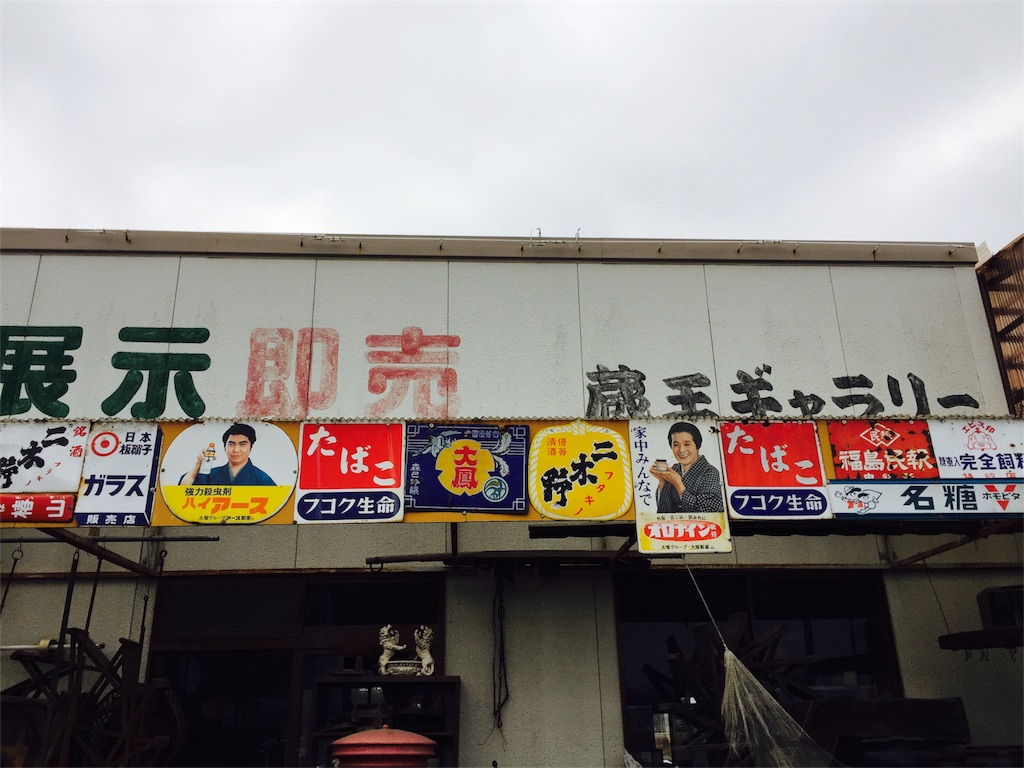 f:id:yuuizu9679:20170111181327j:image