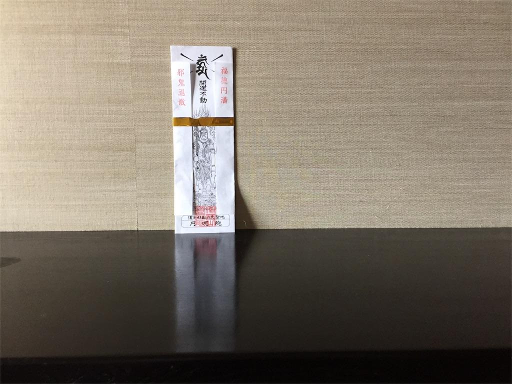 f:id:yuuizu9679:20170122120830j:image