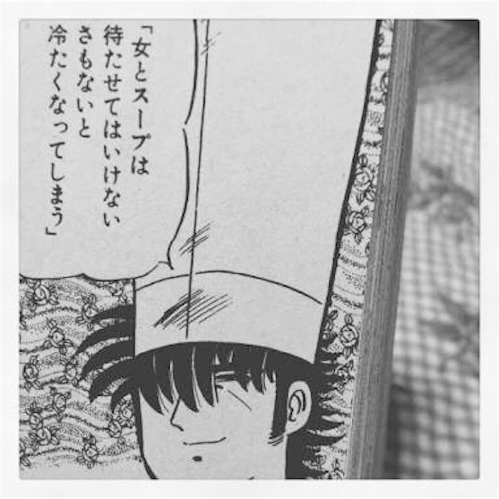 f:id:yuuizu9679:20170207220930j:image