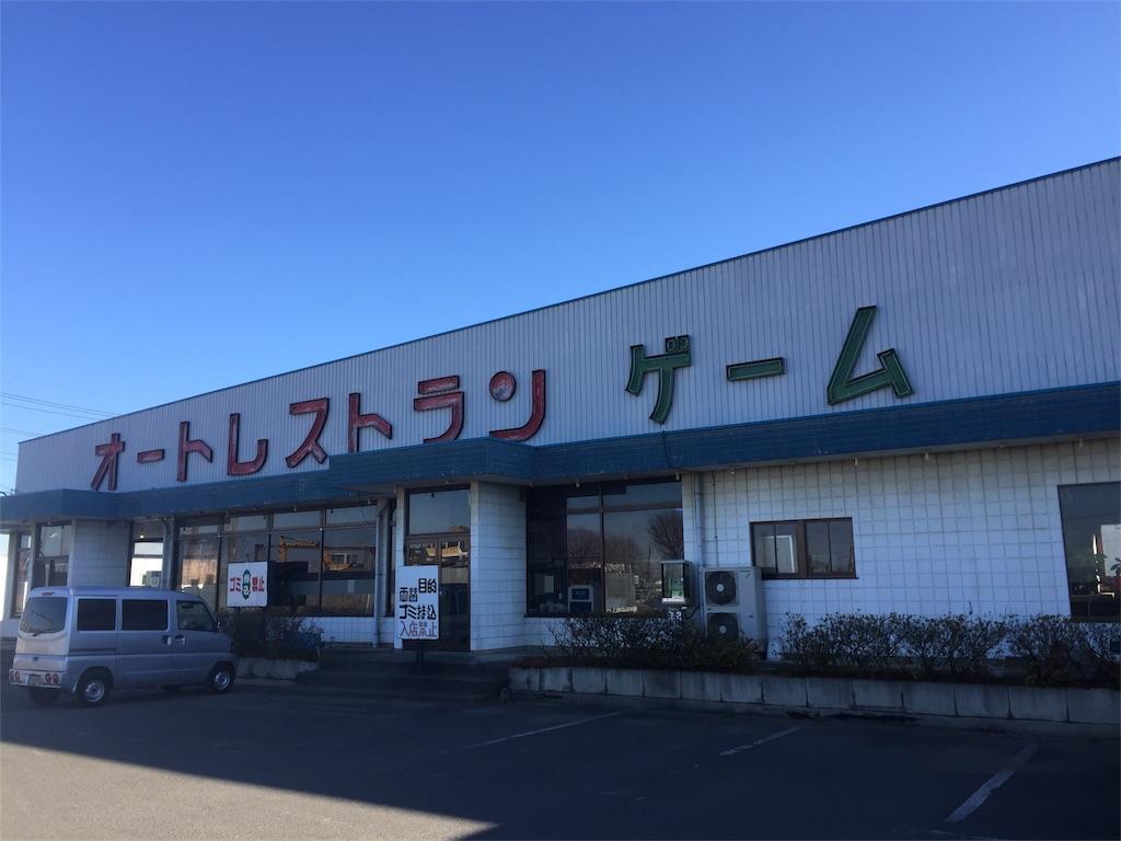 f:id:yuuizu9679:20170215144144j:image