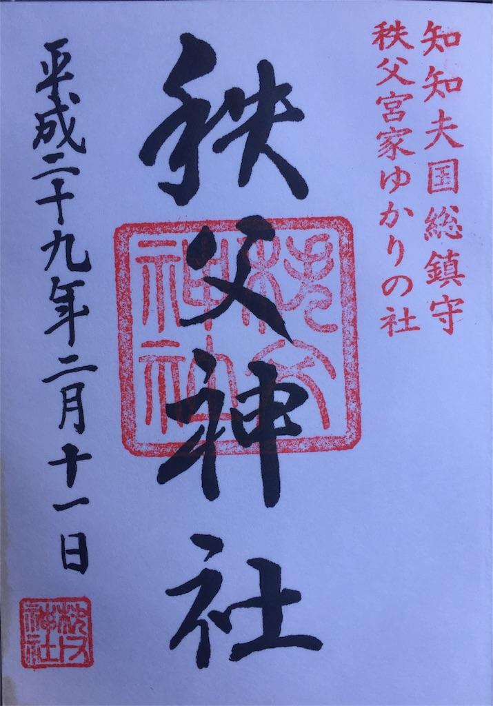 f:id:yuuizu9679:20170215155737j:image
