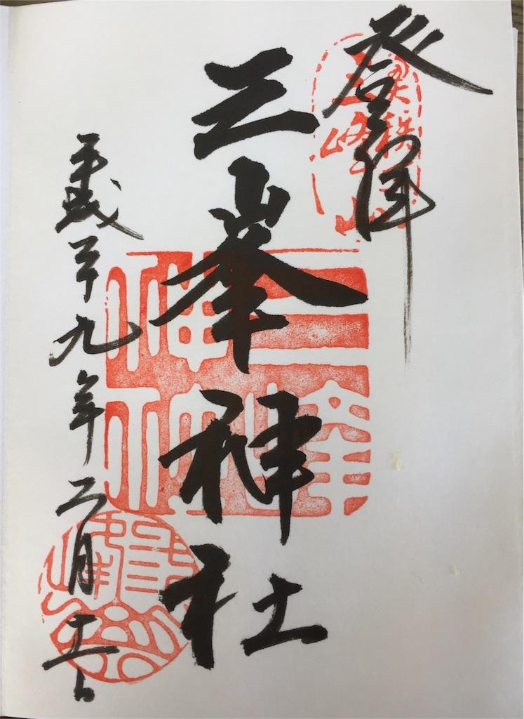 f:id:yuuizu9679:20170215164013j:image