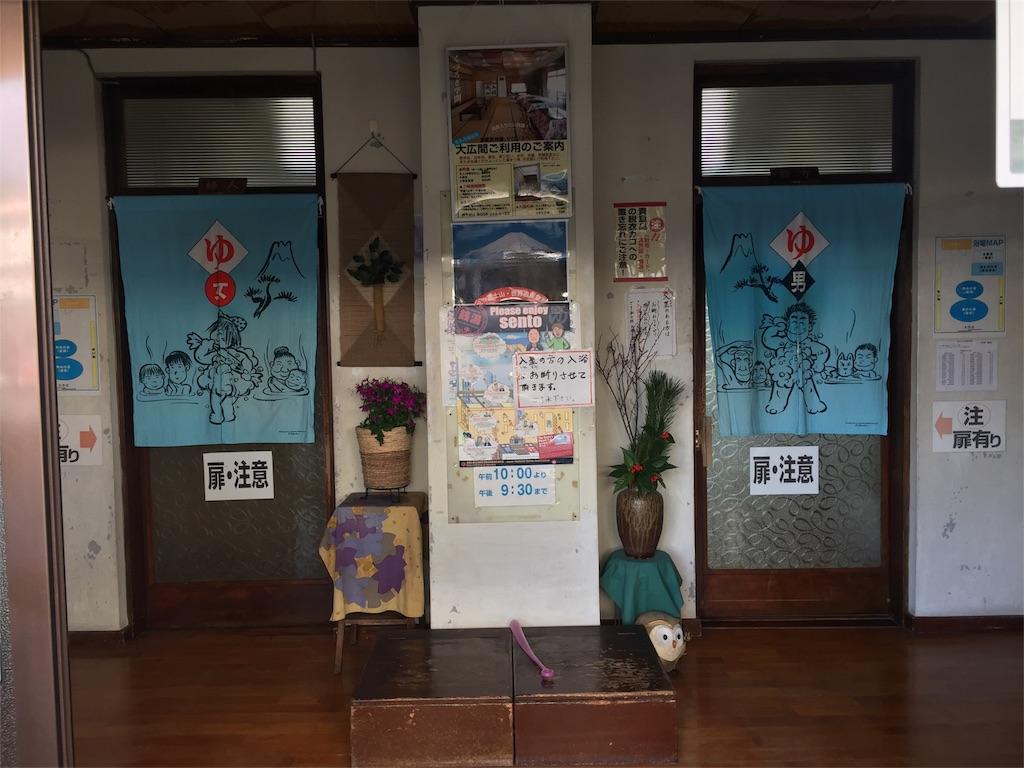 f:id:yuuizu9679:20170224165050j:image