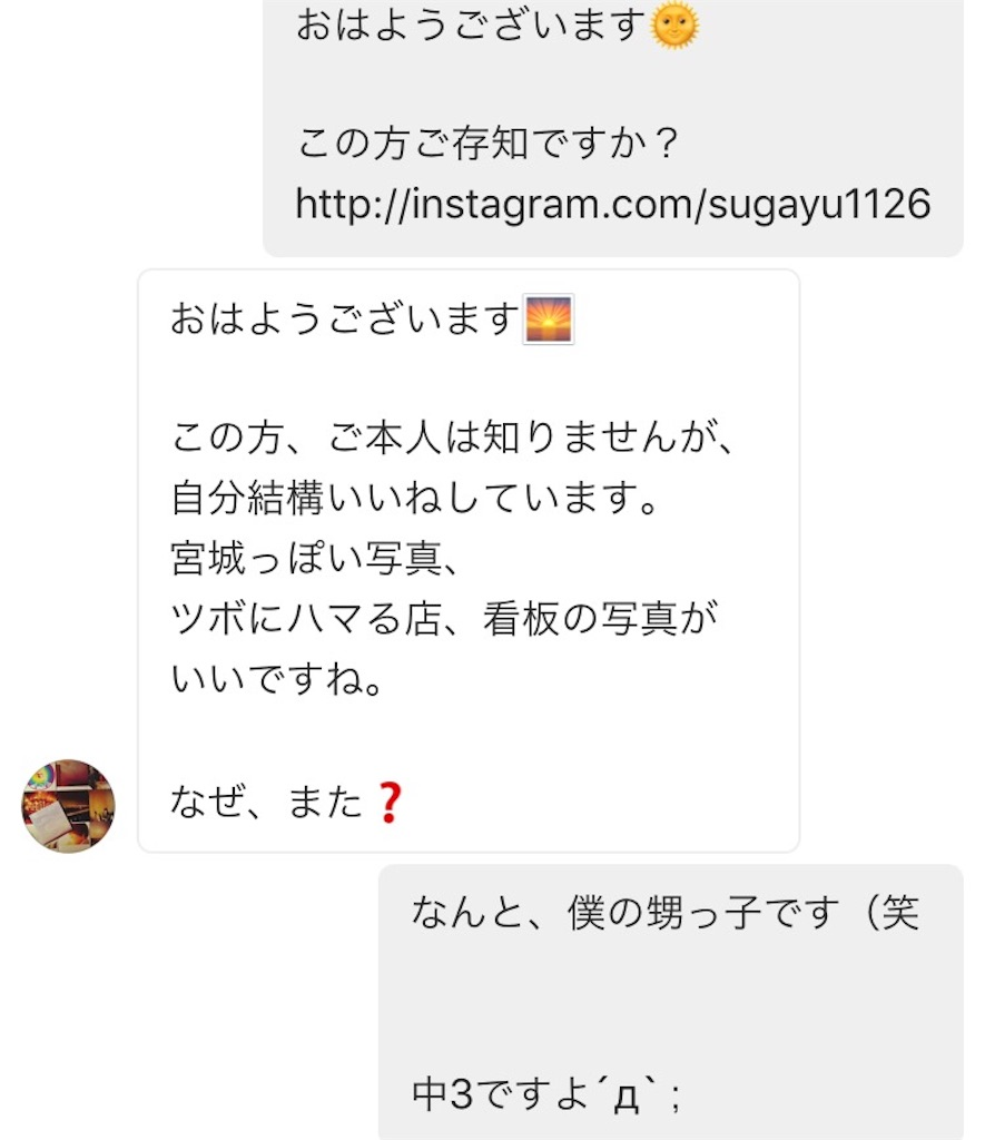 f:id:yuuizu9679:20170226095345j:image