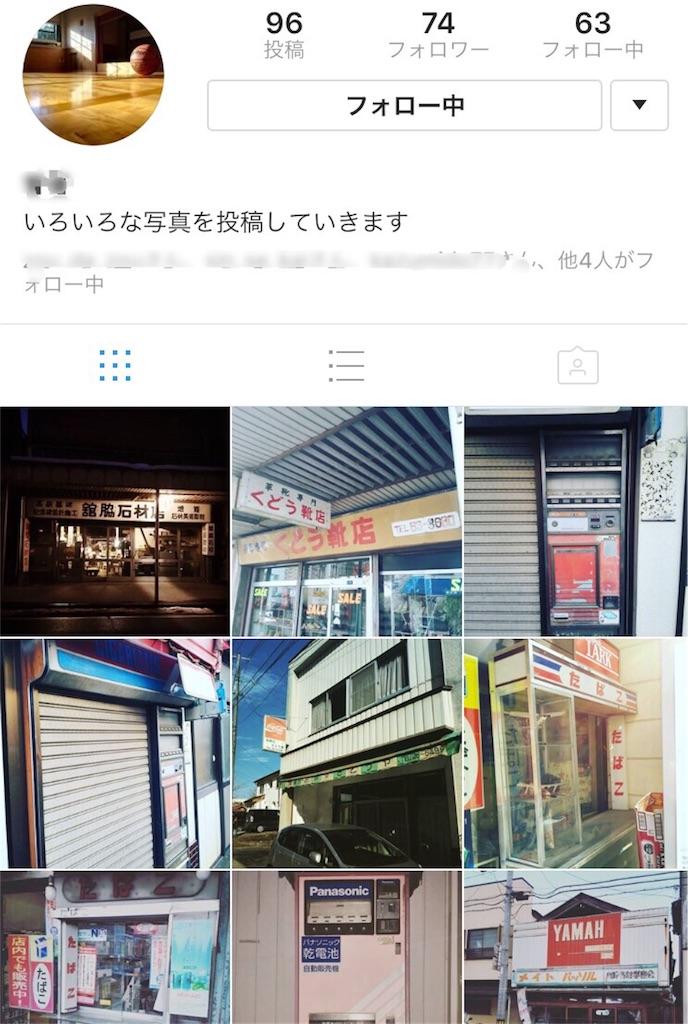 f:id:yuuizu9679:20170227135833j:image