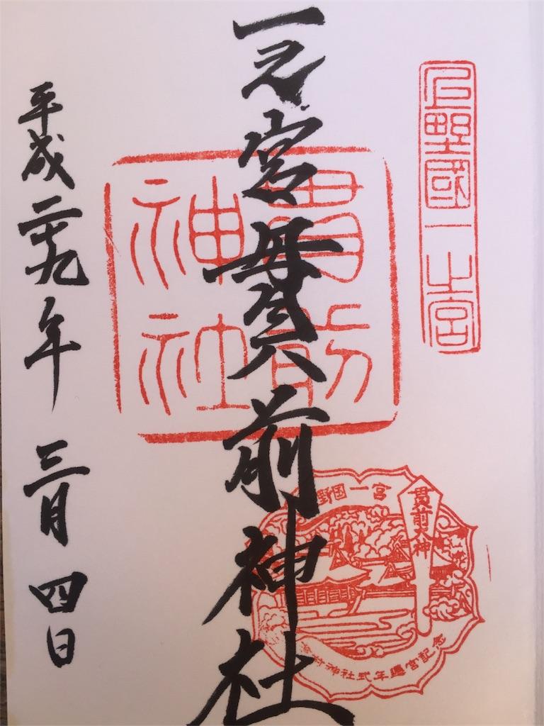 f:id:yuuizu9679:20170314172733j:image