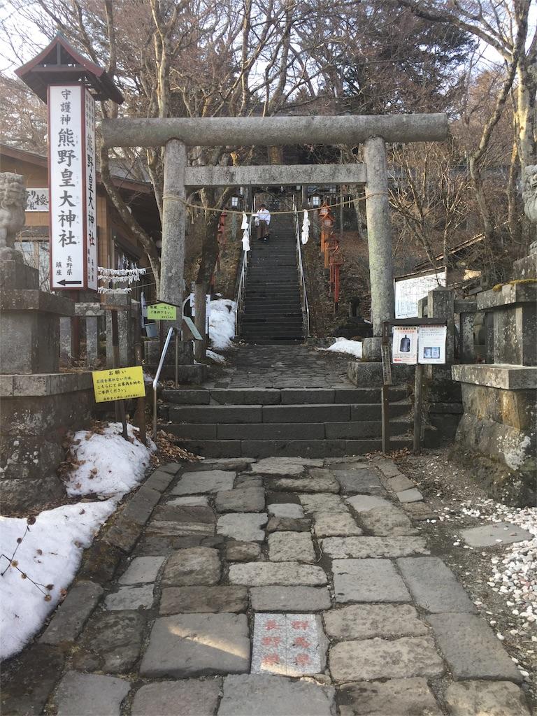 f:id:yuuizu9679:20170314205934j:image