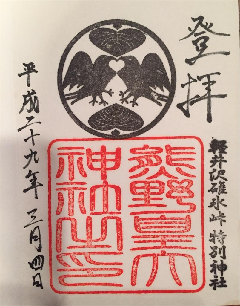 f:id:yuuizu9679:20170314210931j:image