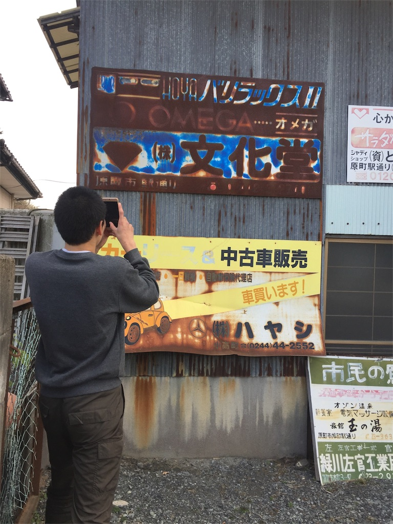 f:id:yuuizu9679:20170326164929j:image
